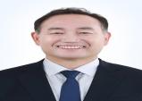 김원이 의원, 더불어민주당 원내부대표 선임
