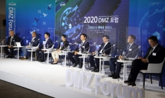 한반도 평화 위한 담론의 장 2020 DMZ 포럼, DMZ에 대한 새로운 구상 쏟아져