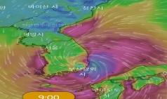 태풍 하이셴 7일 오전 부산상륙, 여전히 강한위력