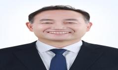 """김원이 의원, """"한국섬진흥원"""" 설립 위한 법안 발의"""