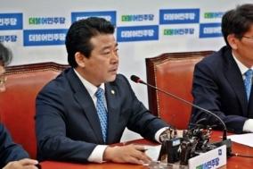 박정 의원, '고사 위기 여행업계, 지원방안 찾아야'