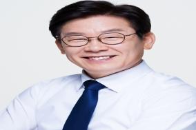 """이재명 경기도 지사""""정말로 먼, 어두운 터널을 지나온 듯 하다""""."""