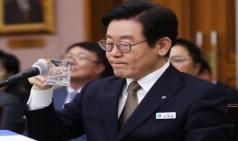 """경기도 이재명 """"경기도의 과제는 대한민국의 모범이 되는 것"""""""