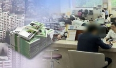 연말 대출조이기로 은행에서 대출받기 어려워져