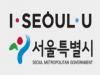 서울특별시, 서울관광 회복에 한 발 더… 관광 소상공인 5천개사에 총100억 지원