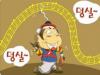 부천시 한국만화영상진흥원, 수료생 작품 온라인 및 VR 전시 개최