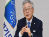 경기도, 이재명표 핵심 정책 '기본주택(장기임대형, 분양형)' 법제화 시동