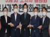 """""""공시가현실화"""" 촉구결의 야당의 시장-도지사"""