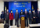 경기도의회 비교섭단체, 공공기관 채용비리 의혹에 대한 조사 실시 요구