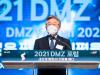 경기도, 세계 석학들 지혜 모아 '새로운 평화의 지평' 열 '2021 DMZ 포럼' 개회
