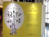 부천시 한국만화박물관, 5월 가정의 달 '룰루랄라 우리 가족' 카툰 전시 개최
