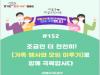 경기도, 3만2,247개 학원·교습소 종사자 9만2천여명 코로나19 전수검사
