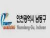 인천시 남동구자원봉사센터, 복지사각지대 어르신 카네이션 전달