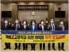 인천중구의회,67년 전통의 제물포고등학교 이전 계획 철회 촉구!