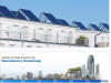 '서울-암스테르담 2050 탄소중립 제로에너지 빌딩 웨비나'5월 20일 개최