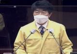 박종혁 인천시의원, 인천시세수 누출 경고