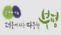 부평구 인천나비공원, 5월 비대면 프로그램 운영