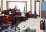 이재명 경기도지사, 경기도 청년지원정책 확대 계획