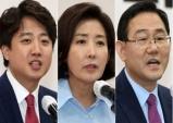 나경원-주호영,김종인-이준석 연대 가능성 비난