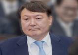 대권주자 윤석열 전 검찰총장의 행선지, 여전히 오리무중