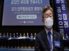 '경기부천 민주평화광장' 7일 출범