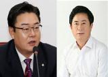 국민의힘 경기도당위원장 선거 2파전으로 압축