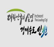 인천시, 7개 유관기관과'아동문제 해결'협력 다짐