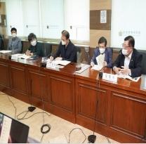 인천시의회, 한국의 갯벌 유네스코 세계유산 등재를 위한 방안 모색