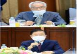 한중관계 미래발전위원회 위원 위촉식 개최