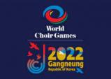 강릉 세계합창대회, 2022년에 정부공식지정 국제행사