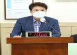 경기도의회 조례 상임위통과내역