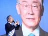 더불어민주당 20대 대통령후보, 이재명 경기지사 확정