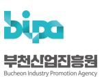 부천산업진흥원, '제1회 경기도 온라인 메이커 경진대회 [방구석 메이커리그]'개최