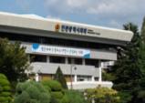 인천시-시의회 '청렴도시 인천'조성 캠페인